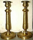 Fine Pair of Brass French Empire Candlesticks C 1820